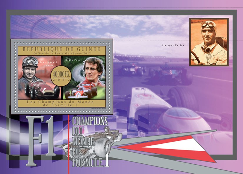Champions of F1 - II - Issue of Guinée postage stamps