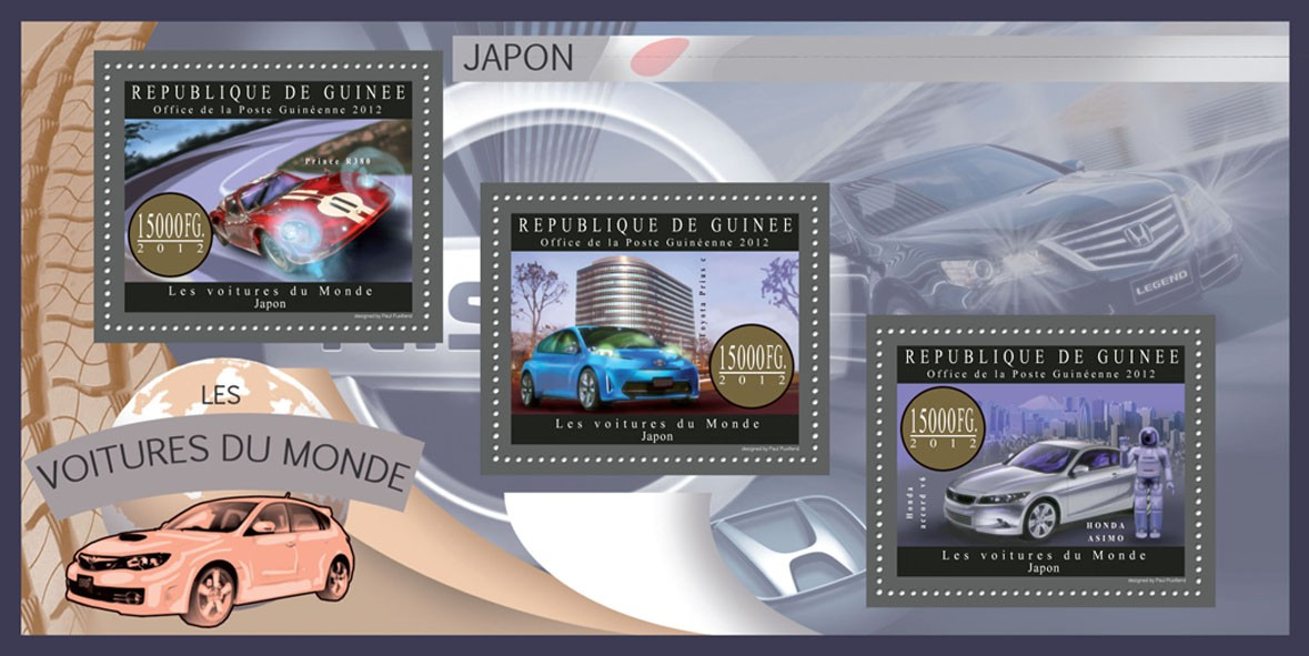 Cars of Japan - Issue of Guinée postage stamps