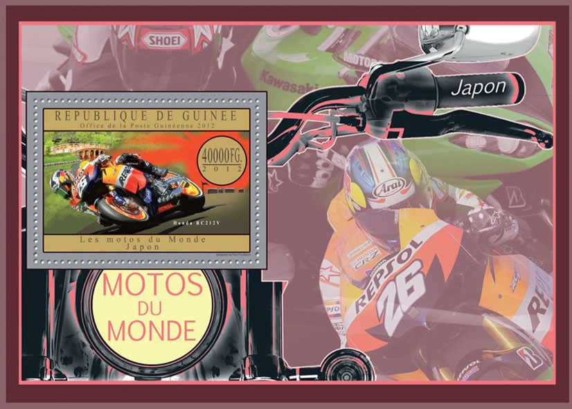 Motorcycles of Japan - Issue of Guinée postage stamps