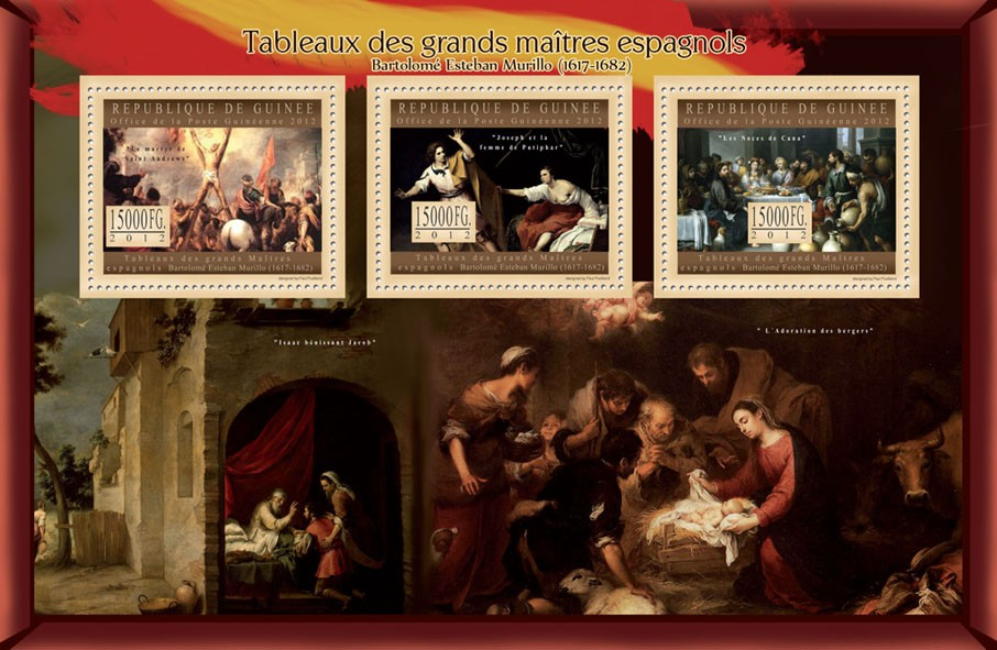 Great Spanish Masters Paintings V - Issue of Guinée postage stamps