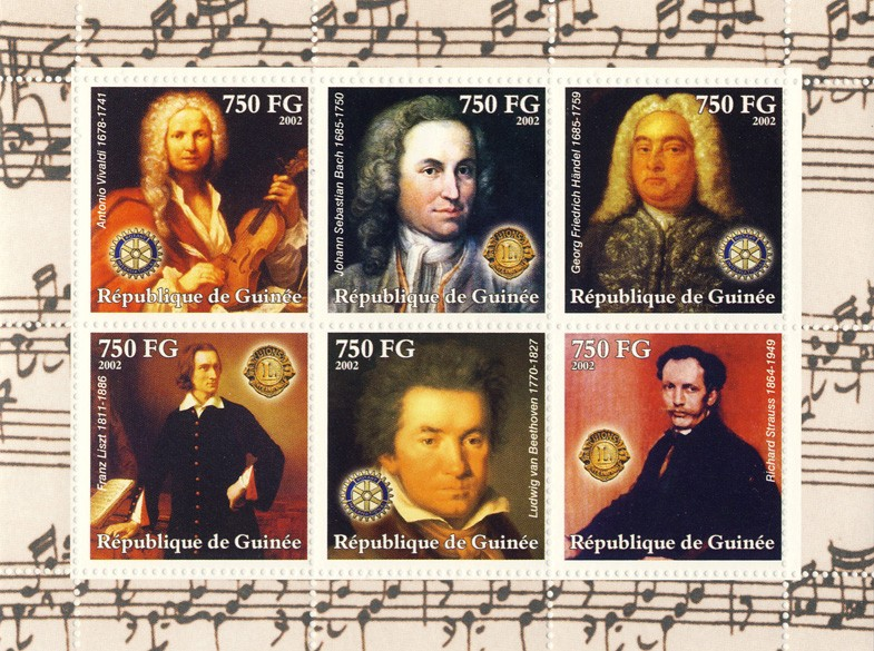 Composers 6v - Issue of Guinée postage stamps