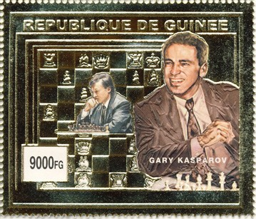 Gary Kasparov 1v (gold) - Issue of Guinée postage stamps