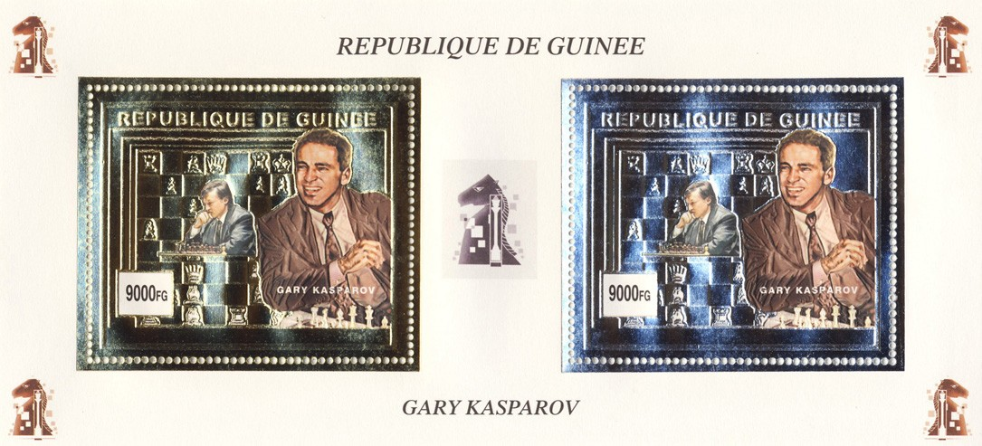 Gary Kasparov s/s - Issue of Guinée postage stamps