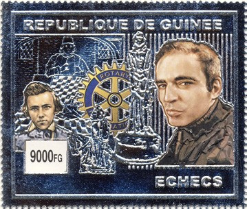 Gary Kasparov 1v (silver) - Issue of Guinée postage stamps