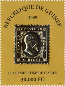 Le Premier Timbre Italien 1v - Issue of Guinée postage stamps