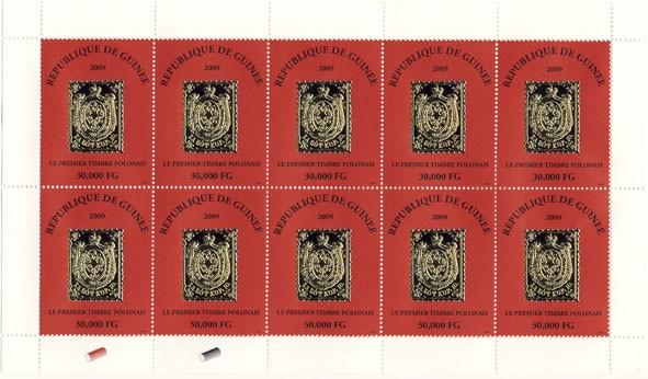 Le Premmier timbre Polonais 10v - Issue of Guinée postage stamps