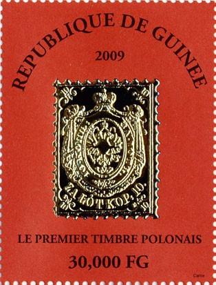 Le Premmier timbre Polonais 1v - Issue of Guinée postage stamps