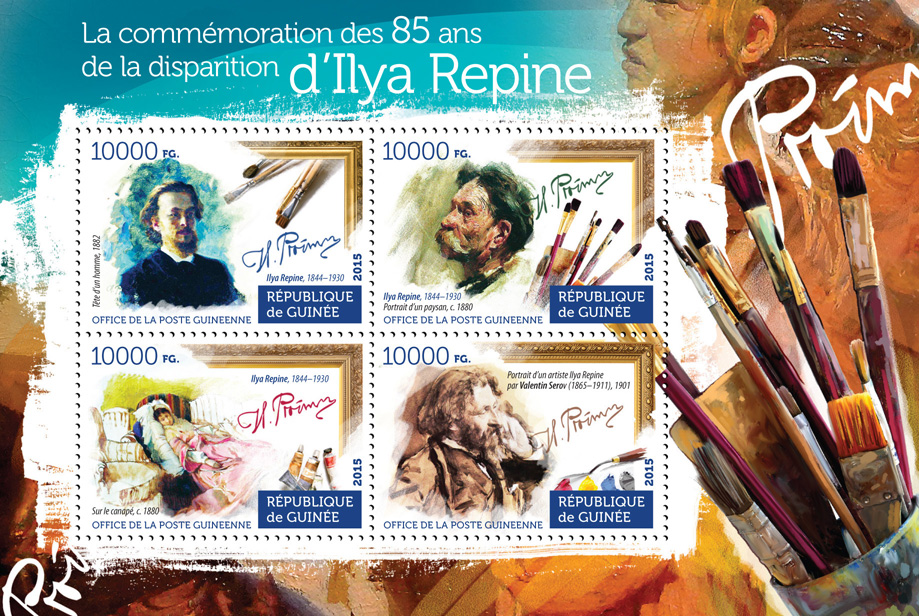 Ilya Repin - Issue of Guinée postage stamps