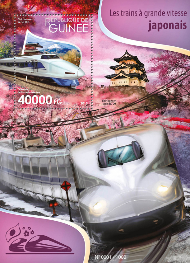 Japanese high speed trains - Issue of Guinée postage stamps