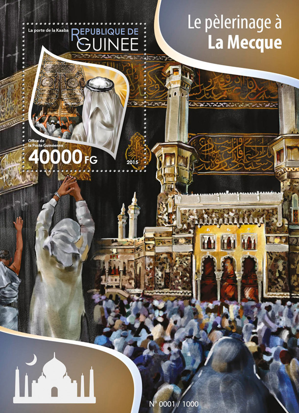 Mecca - Issue of Guinée postage stamps