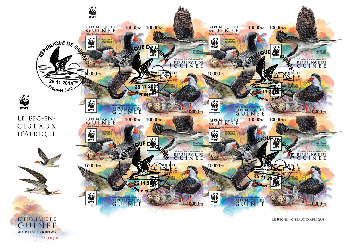 WWF – Skimmer (FDC imperf.) - Issue of Guinée postage stamps