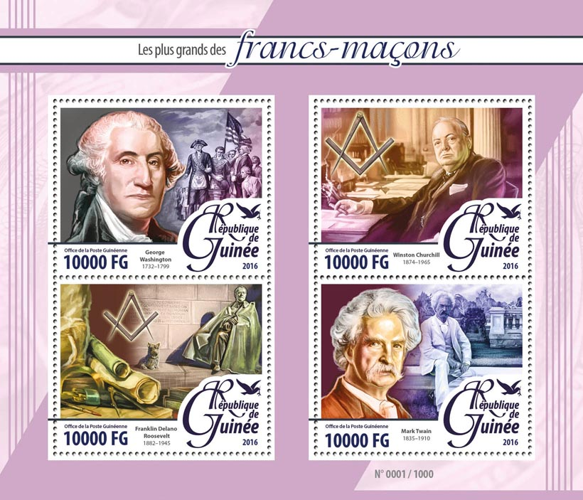 Masons - Issue of Guinée postage stamps