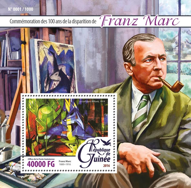 Franz Marc - Issue of Guinée postage stamps