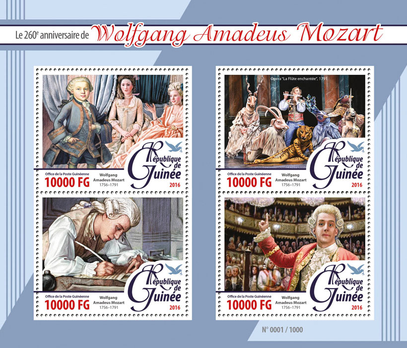 Wolfgang Amadeus Mozart - Issue of Guinée postage stamps