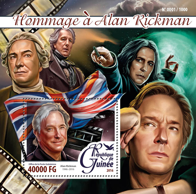 Alan Rickman - Issue of Guinée postage stamps