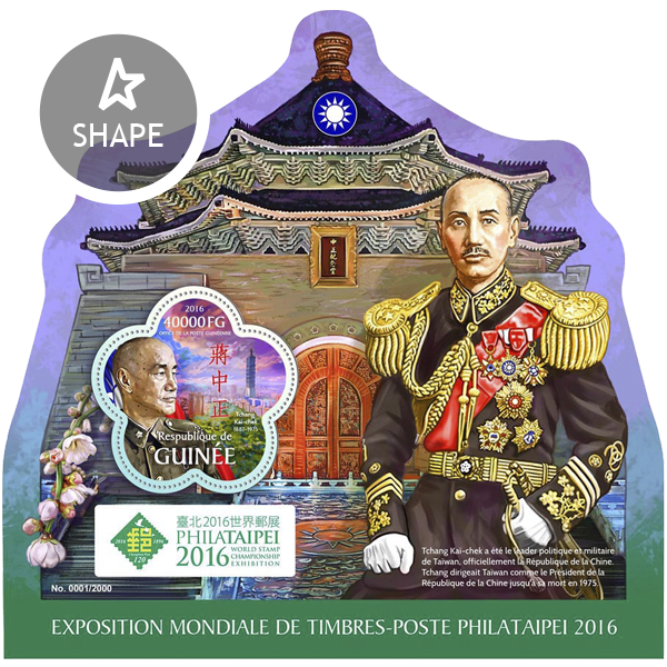 Chiang Kai-shek - Issue of Guinée postage stamps