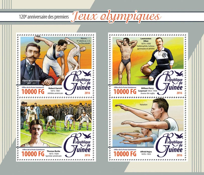 the first Olympic Games - Issue of Guinée postage stamps