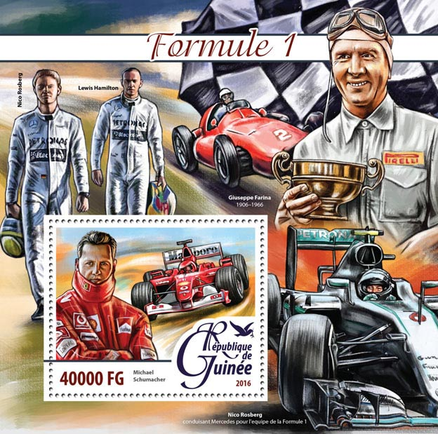 Formula 4 - Issue of Guinée postage stamps