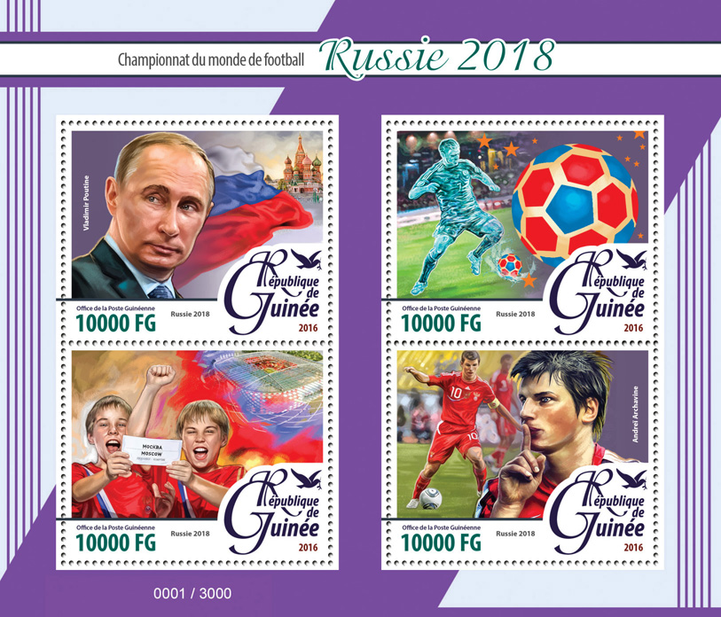 Football - Russia 2018 - Issue of Guinée postage stamps
