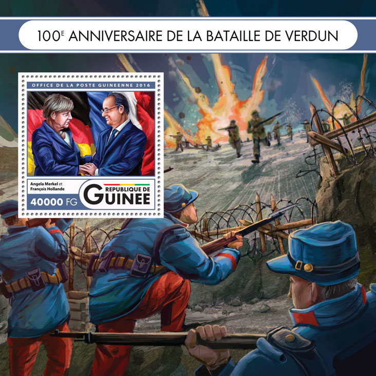 Battle of Verdun - Issue of Guinée postage stamps
