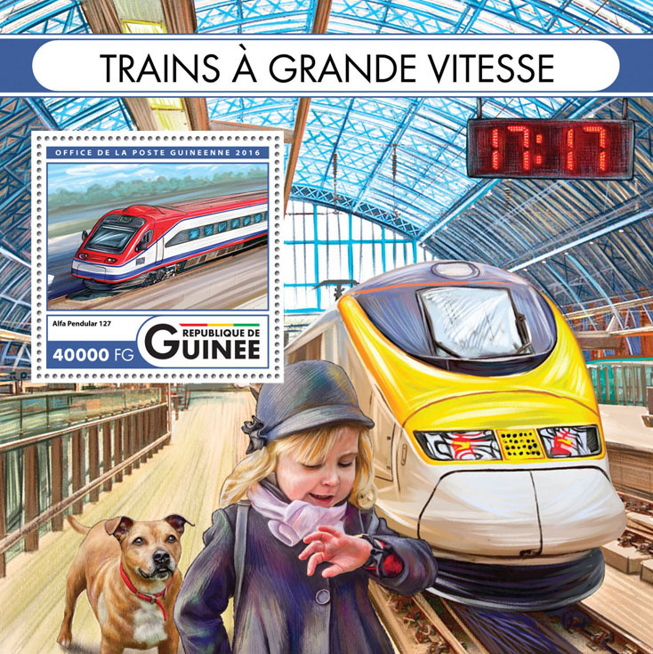 Speed trains - Issue of Guinée postage stamps