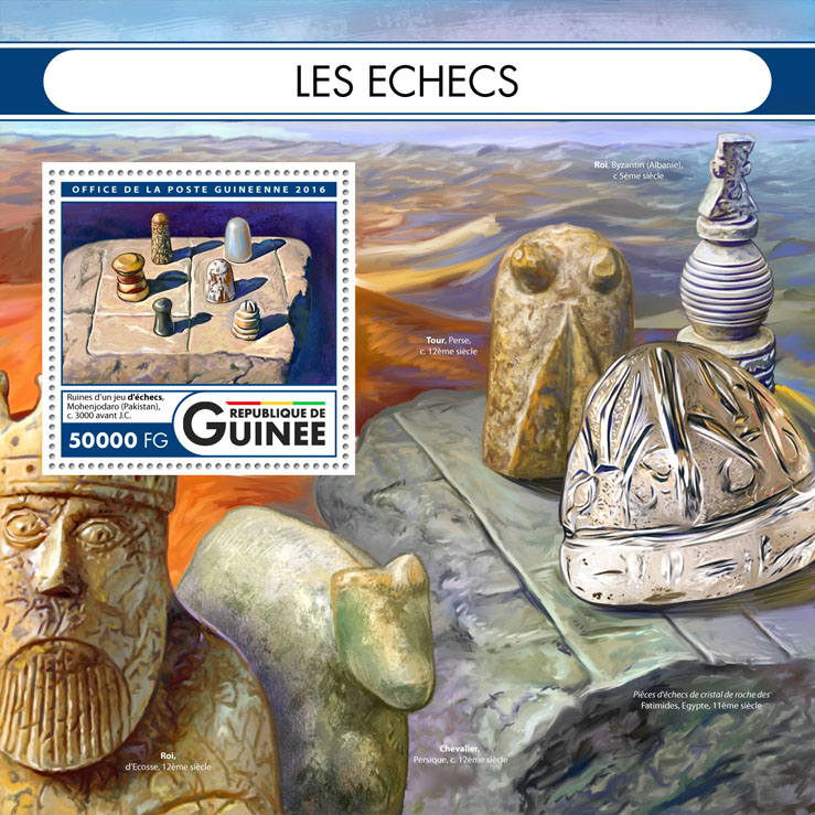 Chess - Issue of Guinée postage stamps