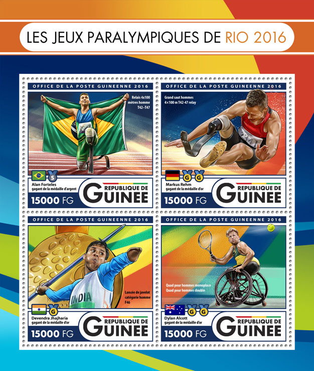 Paralympic Games Rio 2016 - Issue of Guinée postage stamps