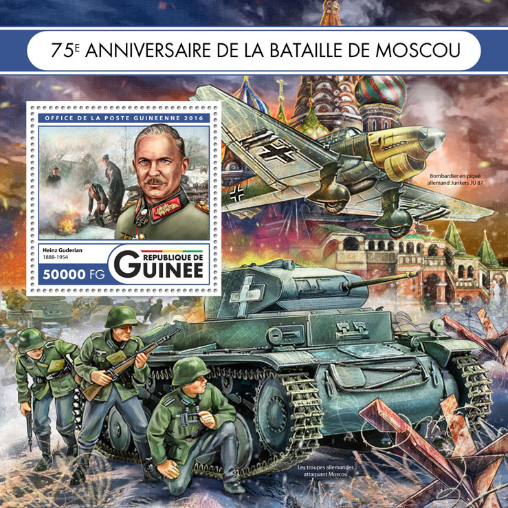 Battle of Moscow - Issue of Guinée postage stamps