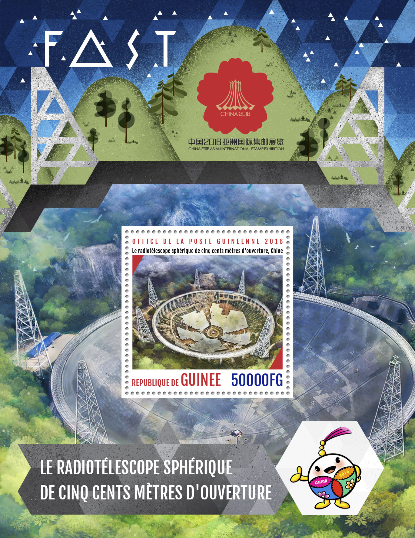 Radio Telescope - Issue of Guinée postage stamps