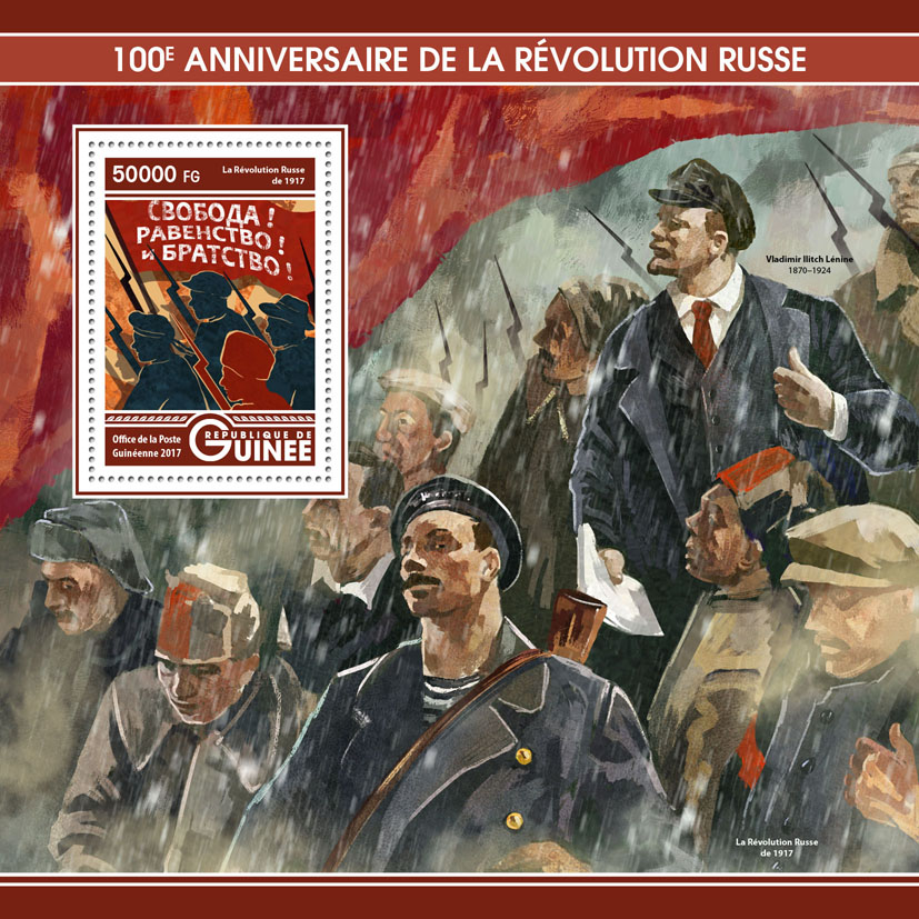 Russian revolution - Issue of Guinée postage stamps