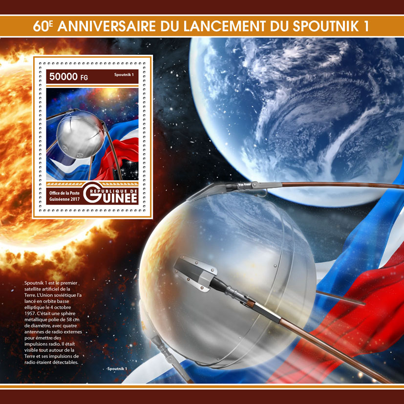 Sputnik 1 - Issue of Guinée postage stamps