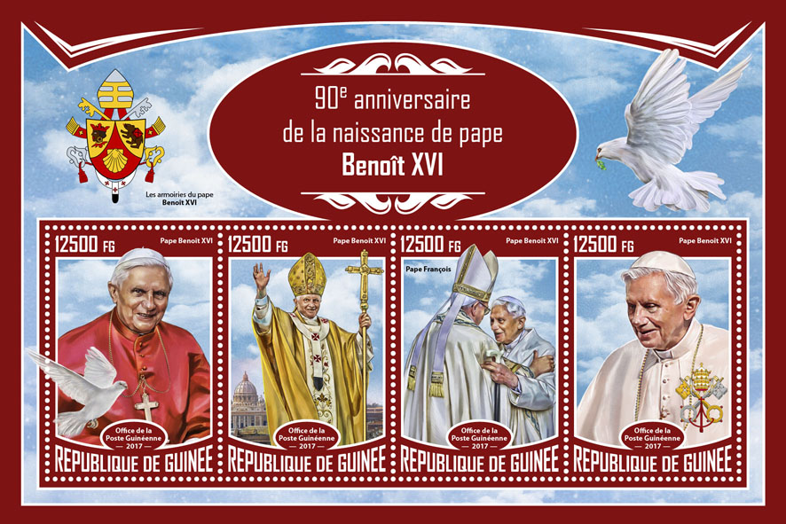 Pope Benedict XVI - Issue of Guinée postage stamps