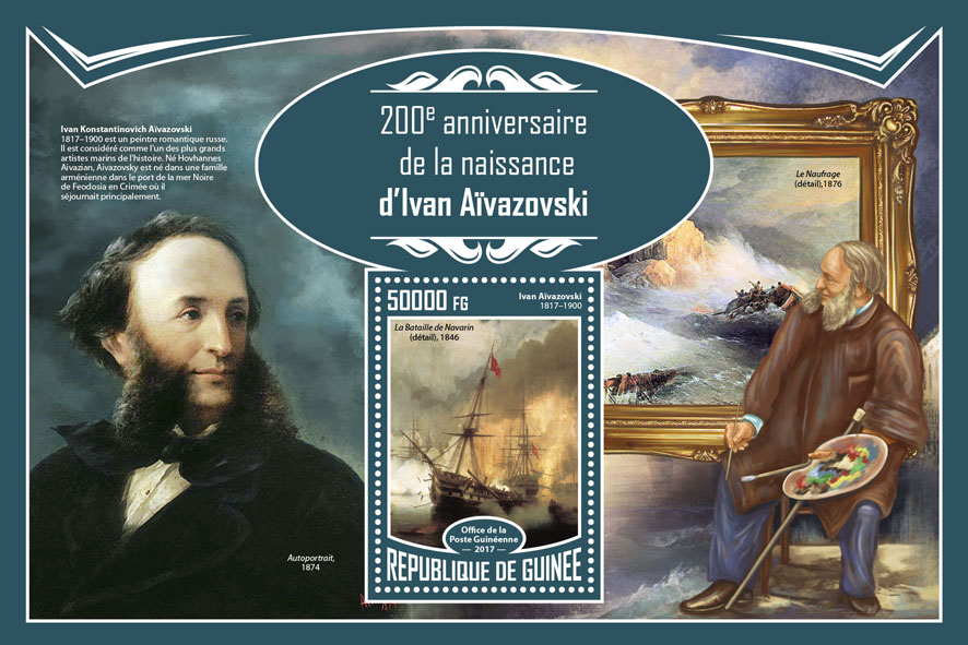 Ivan Aivazovsky - Issue of Guinée postage stamps