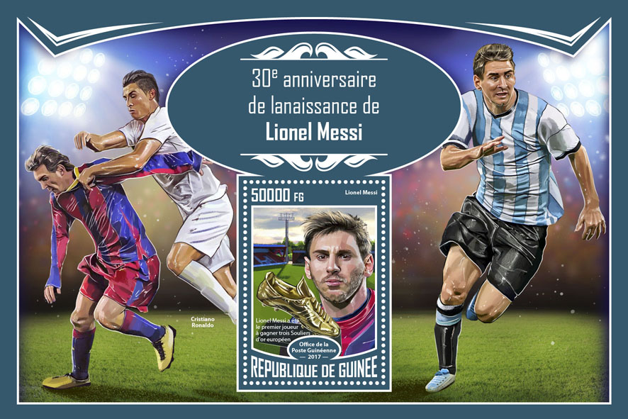 Lionel Messi - Issue of Guinée postage stamps