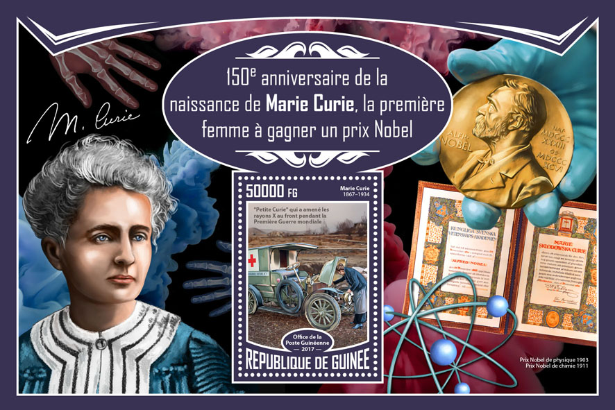 Marie Curie - Issue of Guinée postage stamps