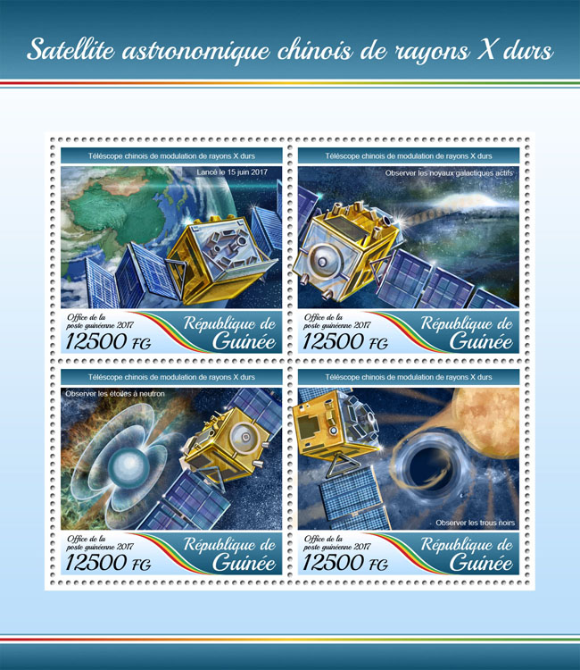 X-ray satellite - Issue of Guinée postage stamps