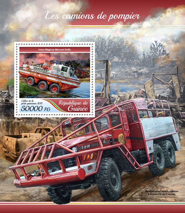 Fire engines - Issue of Guinée postage stamps