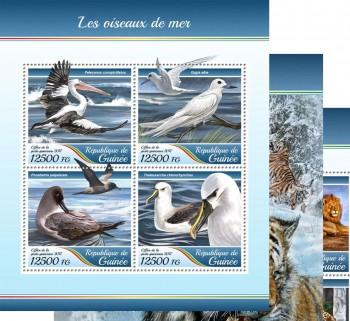 guinea-guine-25-08-2017-code-gu17414a-gu17425b.jpg
