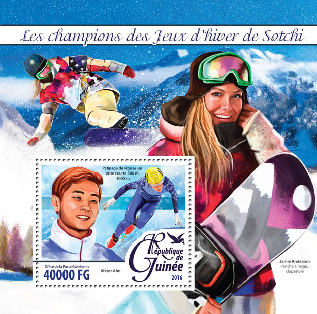 Sochi Winter Games - Issue of Guinée postage stamps