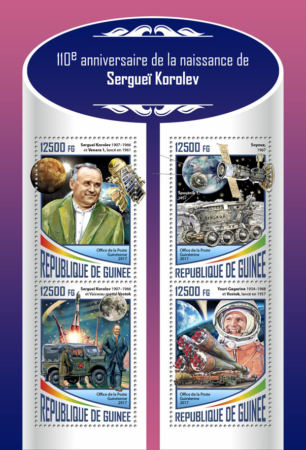 Sergei Korolev - Issue of Guinée postage stamps