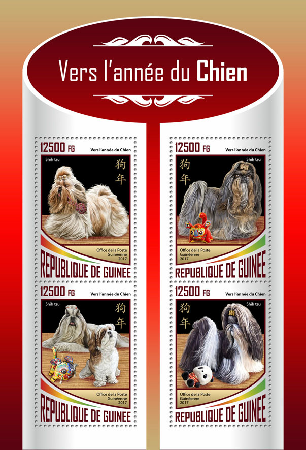 Year of the Dog - Issue of Guinée postage stamps