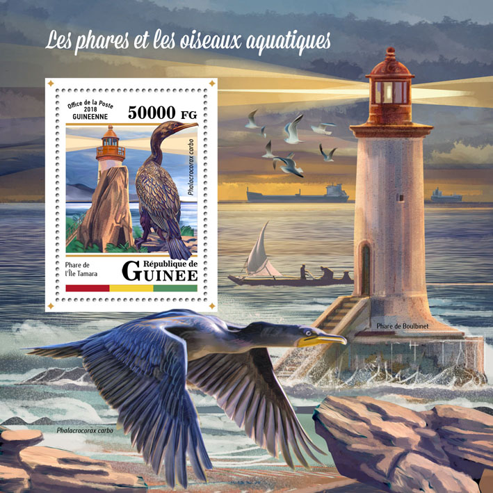 Lighthouses and water birds - Issue of Guinée postage stamps