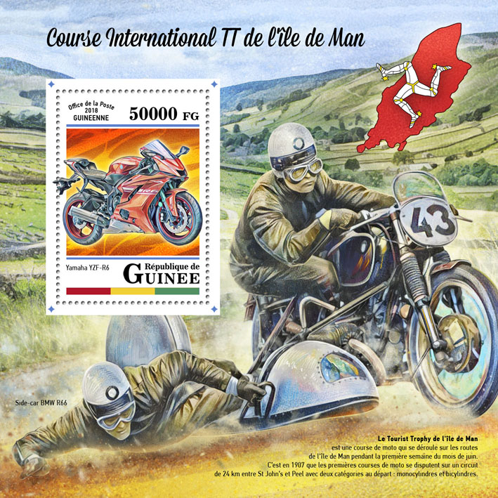 The International Isle of Man TT Race - Issue of Guinée postage stamps