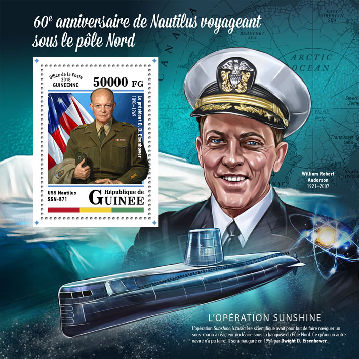 Nautilus - Issue of Guinée postage stamps