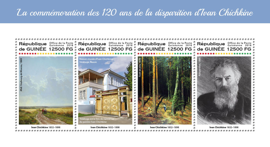 Ivan Shishkin - Issue of Guinée postage stamps