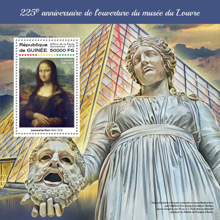Louvre - Issue of Guinée postage stamps