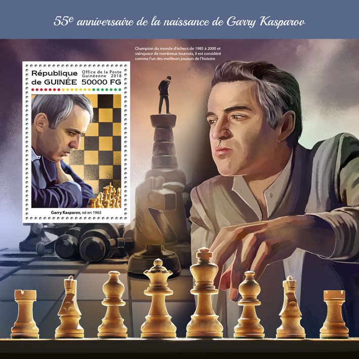Garry Kasparov - Issue of Guinée postage stamps
