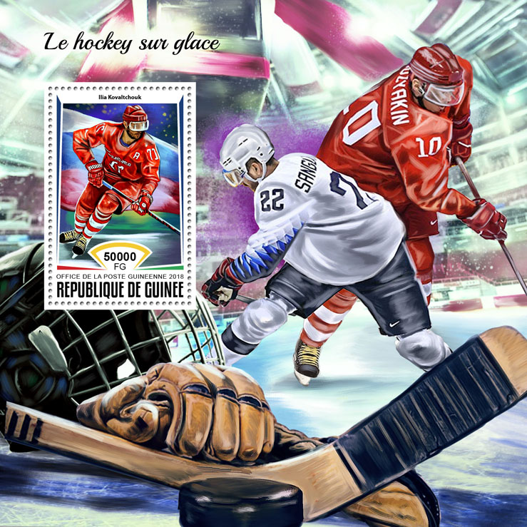 Ice hockey - Issue of Guinée postage stamps