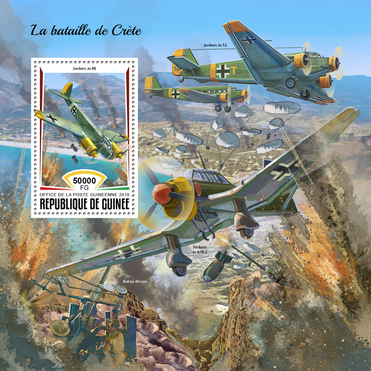 Battle of Crete - Issue of Guinée postage stamps