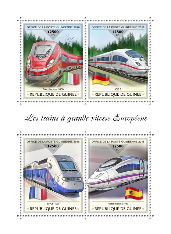 European speed trains - Issue of Guinée postage stamps
